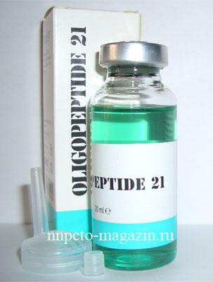 Олигопептиды детям зачатия и стероиды