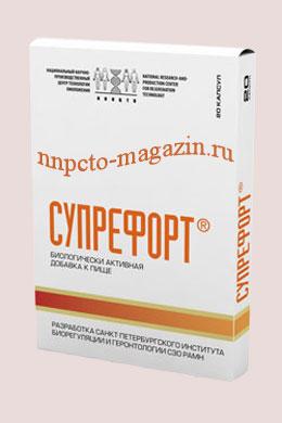Олигопептиды для поджелудочной железы стероиды в днепропетровске